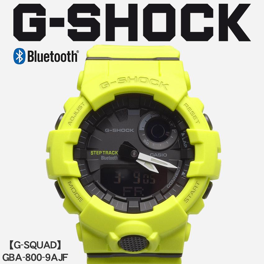 【最大500円引きクーポン】【お取り寄せ商品】 送料無料 G-SHOCK ジーショック CASIO カシオ 腕時計 イエロージースクワッド G-SQUADGBA-800-9AJF メンズ 【メーカー正規保証1年】