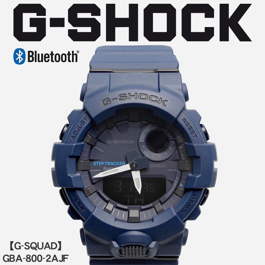 【最大500円引きクーポン】【お取り寄せ商品】 送料無料 G-SHOCK ジーショック CASIO カシオ 腕時計 ネイビージースクワッド G-SQUADGBA-800-2AJF メンズ 【メーカー正規保証1年】