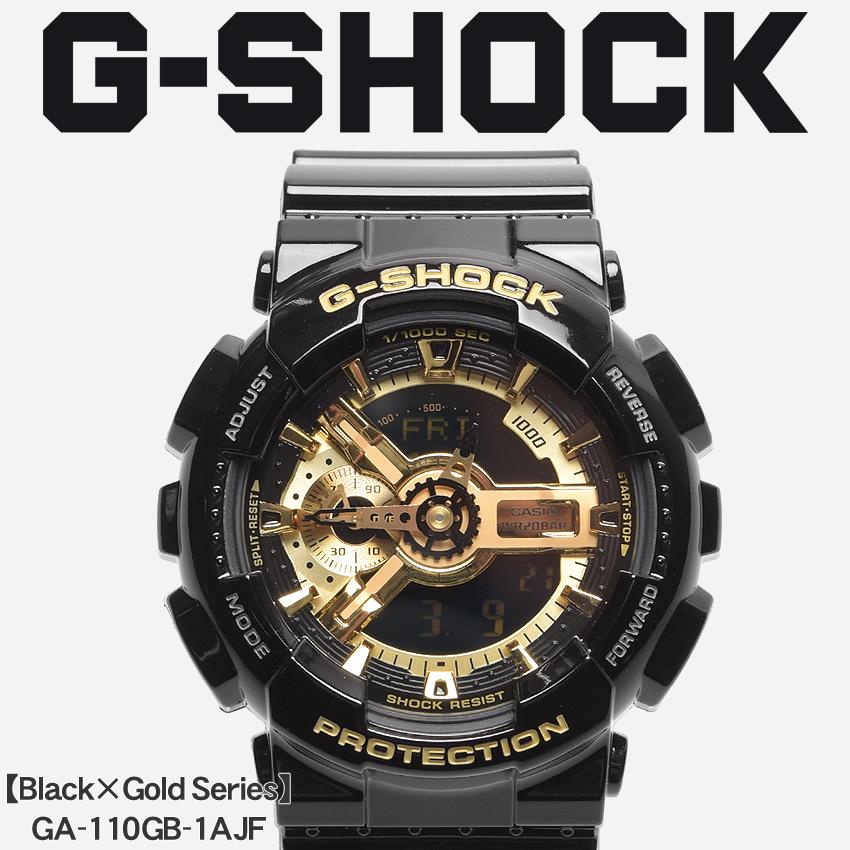 【最大500円引きクーポン】【お取り寄せ商品】 送料無料 G-SHOCK ジーショック CASIO カシオ 腕時計 ブラック ゴールドブラック×ゴールドシリーズ Black×Gold SeriesGA-110GB-1AJF メンズ レディース 【メーカー正規保証1年】