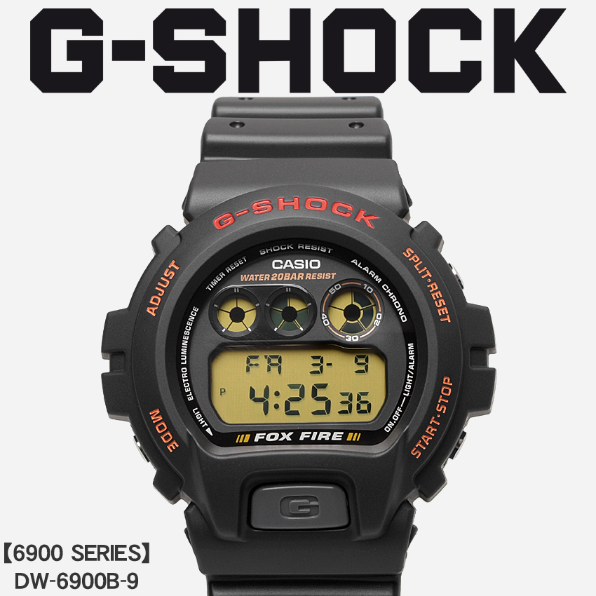 【最大500円引きクーポン】【お取り寄せ商品】 送料無料 G-SHOCK ジーショック CASIO カシオ 腕時計 ブラック6900シリーズ 6900SERIESDW-6900B-9 メンズ レディース 【メーカー正規保証1年】