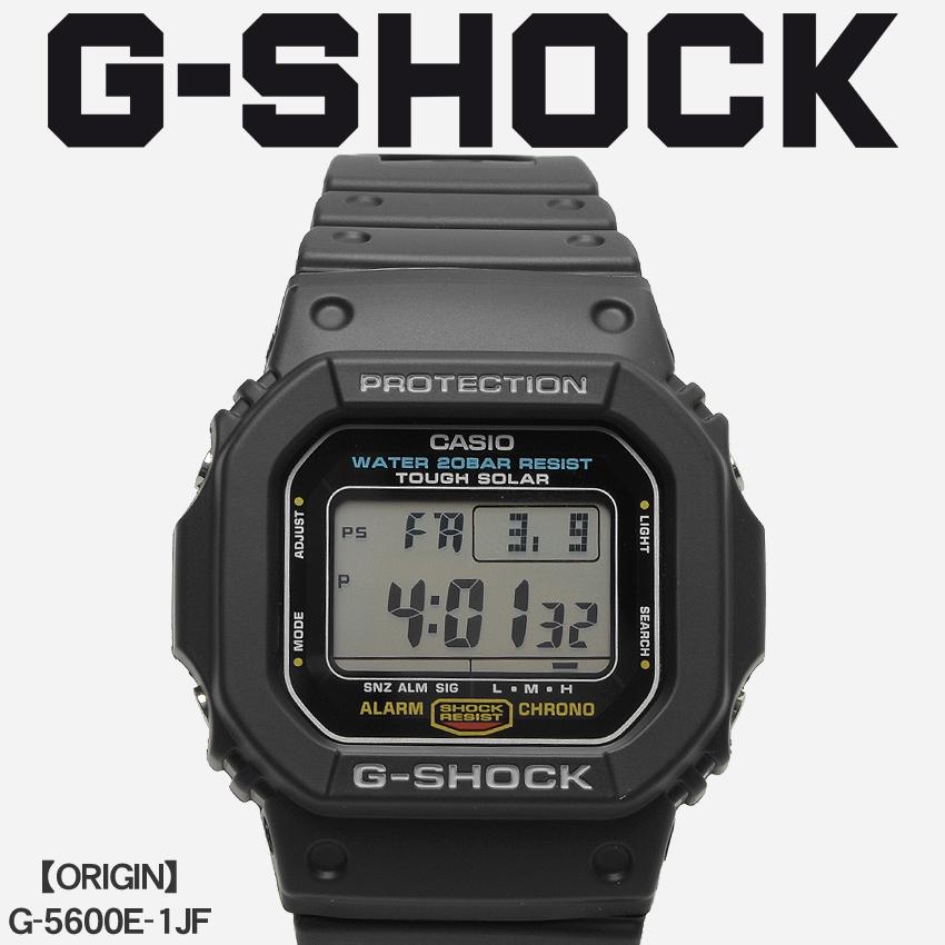 【最大500円引きクーポン】【お取り寄せ商品】 送料無料 G-SHOCK ジーショック CASIO カシオ 腕時計 ブラックオリジン ORIJING-5600E-1JF メンズ レディース 【メーカー正規保証1年】