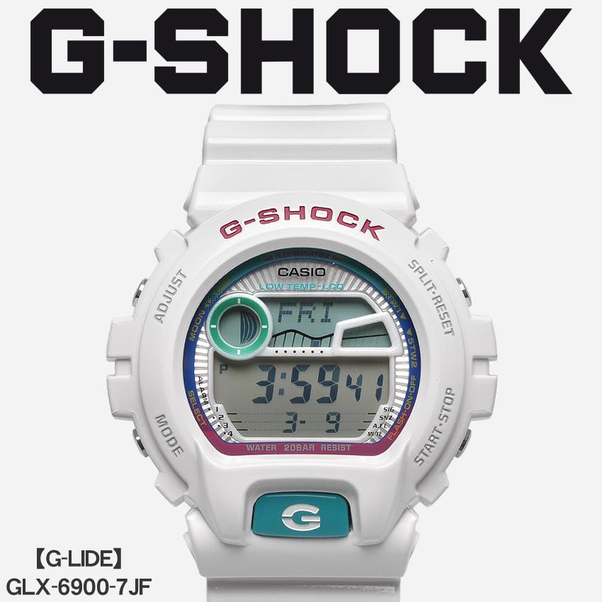 【最大500円引きクーポン】【お取り寄せ商品】 送料無料 G-SHOCK ジーショック CASIO カシオ 腕時計 ホワイトジーライド G-LIDEGLX-6900-7JF メンズ 【メーカー正規保証1年】