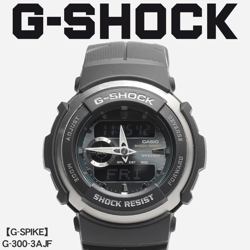 【最大500円引きクーポン】【お取り寄せ商品】 送料無料 G-SHOCK ジーショック CASIO カシオ 腕時計 ブラックジースパイク G-SPIKEG-300-3AJF メンズ 【メーカー正規保証1年】