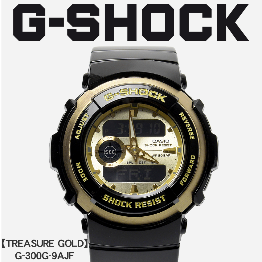 【お取り寄せ商品】 G-SHOCK ジーショック CASIO カシオ 腕時計 ブラック トレジャーゴールド TREASURE GOLD G-300G-9AJF メンズ 【メーカー正規保証1年】 クリスマス プレセント ギフト 【ラッピング対象外】