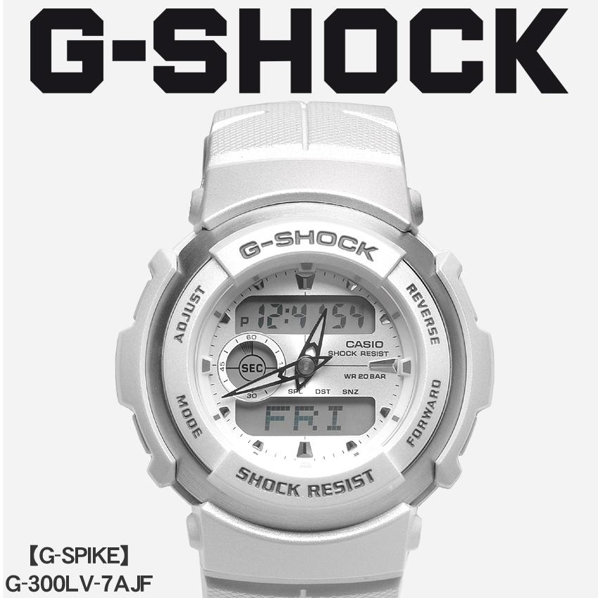 【最大500円引きクーポン】【お取り寄せ商品】 送料無料 G-SHOCK ジーショック CASIO カシオ 腕時計 ホワイトジースパイク G-SPIKEG-300LV-7AJF メンズ 【メーカー正規保証1年】