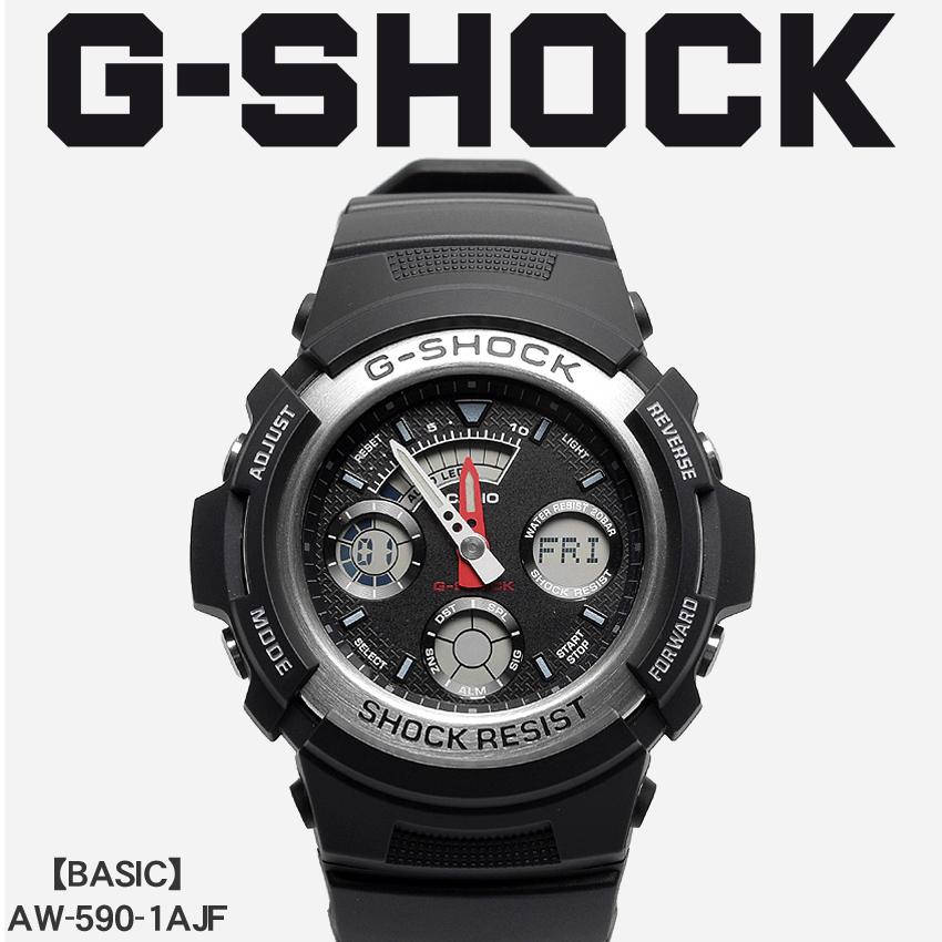 【最大500円引きクーポン】【お取り寄せ商品】 送料無料 G-SHOCK ジーショック CASIO カシオ 腕時計 ブラックベーシック BASICAW-590-1AJF メンズ 【メーカー正規保証1年】
