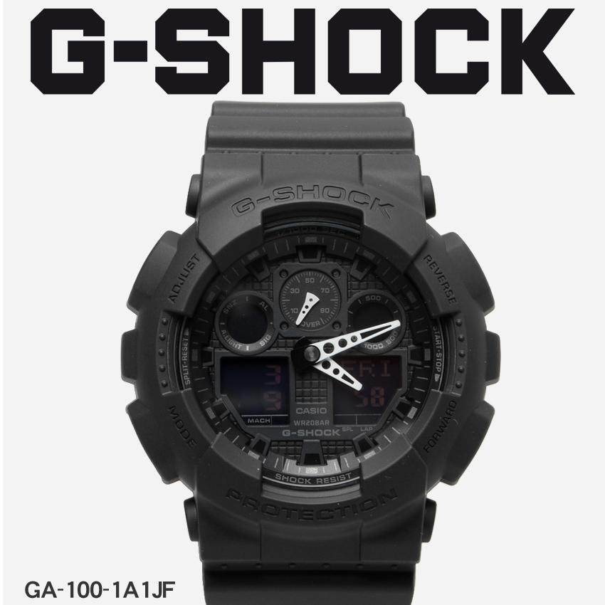 【最大500円引きクーポン】【お取り寄せ商品】 送料無料 G-SHOCK ジーショック CASIO 小物 カシオ 腕時計 ブラックベーシック BASICGA-100-1A1JF メンズ 【メーカー正規保証1年】