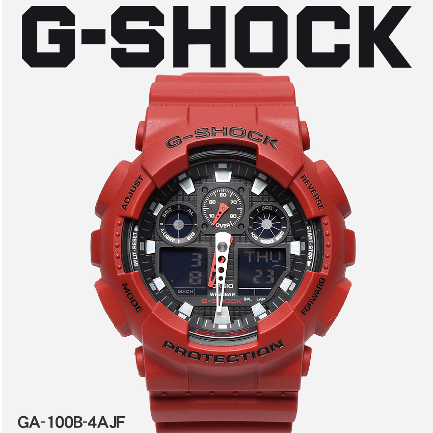 【最大500円引きクーポン】【お取り寄せ商品】 送料無料 G-SHOCK ジーショック CASIO カシオ 腕時計 レッドGA-100GA-100B-4AJF メンズ 【メーカー正規保証1年】