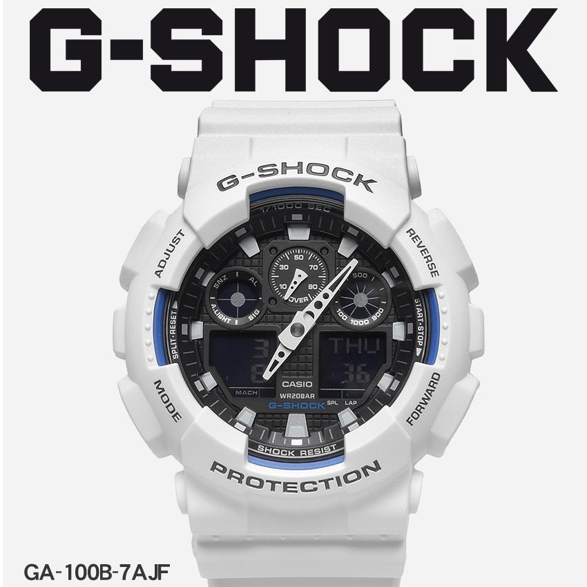 【最大500円引きクーポン】【お取り寄せ商品】 送料無料 G-SHOCK ジーショック CASIO カシオ 小物 腕時計 ホワイトGA-100GA-100B-7AJF メンズ 【メーカー正規保証1年】