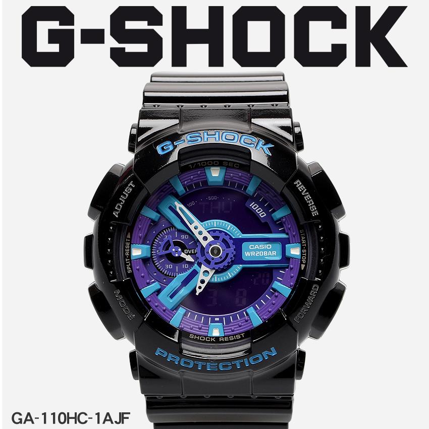 【最大500円引きクーポン】【お取り寄せ商品】 送料無料 G-SHOCK ジーショック CASIO カシオ 小物 腕時計 ホワイトハイパー・カラーズ HYPER COLORSGA-110HC-1AJF メンズ 【メーカー正規保証1年】