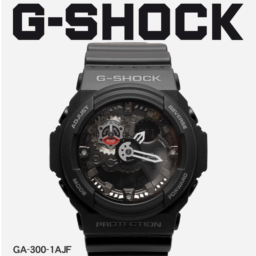 【最大500円引きクーポン】【お取り寄せ商品】 送料無料 G-SHOCK ジーショック CASIO カシオ 小物 腕時計 ブラックGA-300GA-300-1AJF メンズ 【メーカー正規保証1年】