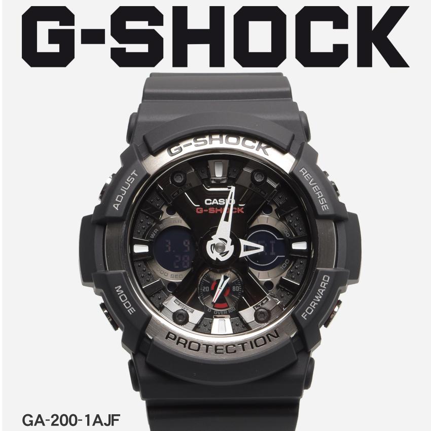 【最大500円引きクーポン】【お取り寄せ商品】 送料無料 G-SHOCK ジーショック CASIO カシオ 小物 腕時計 ブラックGA-200GA-200-1AJF メンズ 【メーカー正規保証1年】