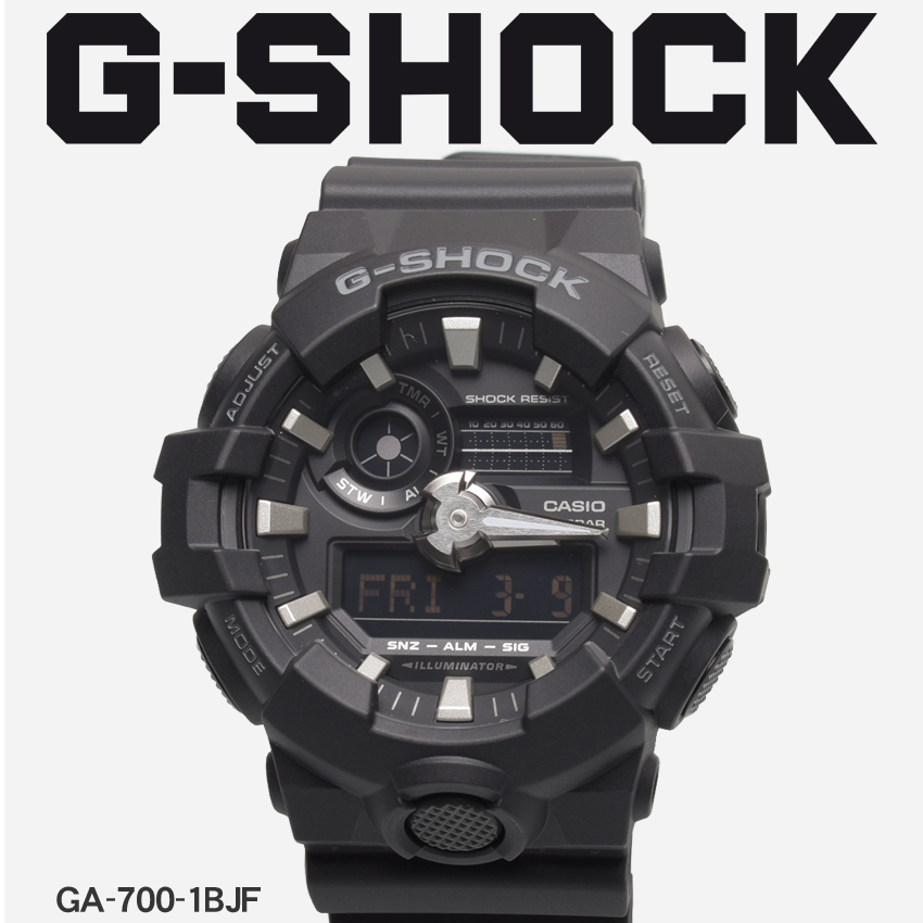 【最大500円引きクーポン】【お取り寄せ商品】 送料無料 G-SHOCK ジーショック CASIO カシオ 小物 腕時計 ブラックGA-700GA-700-1BJF メンズ 【メーカー正規保証1年】
