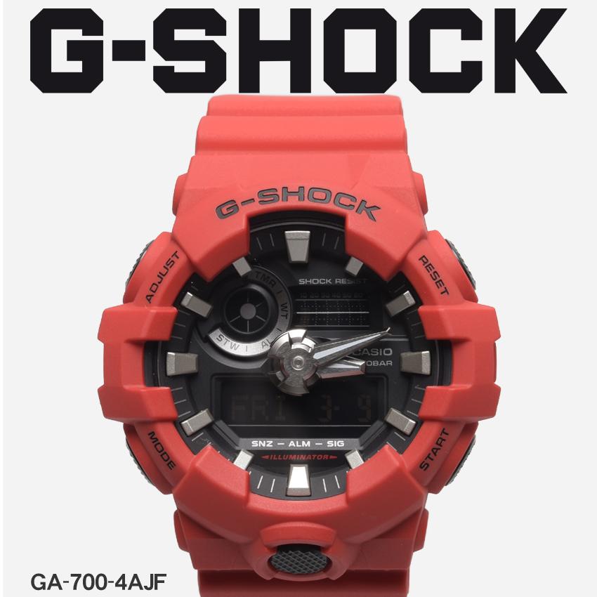 【最大500円引きクーポン】【お取り寄せ商品】 送料無料 G-SHOCK ジーショック CASIO カシオ 小物 腕時計 レッドGA-700GA-700-4AJF メンズ 【メーカー正規保証1年】