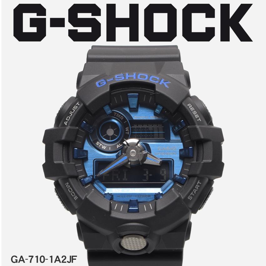 【最大500円引きクーポン】【お取り寄せ商品】 送料無料 G-SHOCK ジーショック CASIO カシオ 小物 腕時計 ブラックGA-710GA-710-1A2JF メンズ 【メーカー正規保証1年】