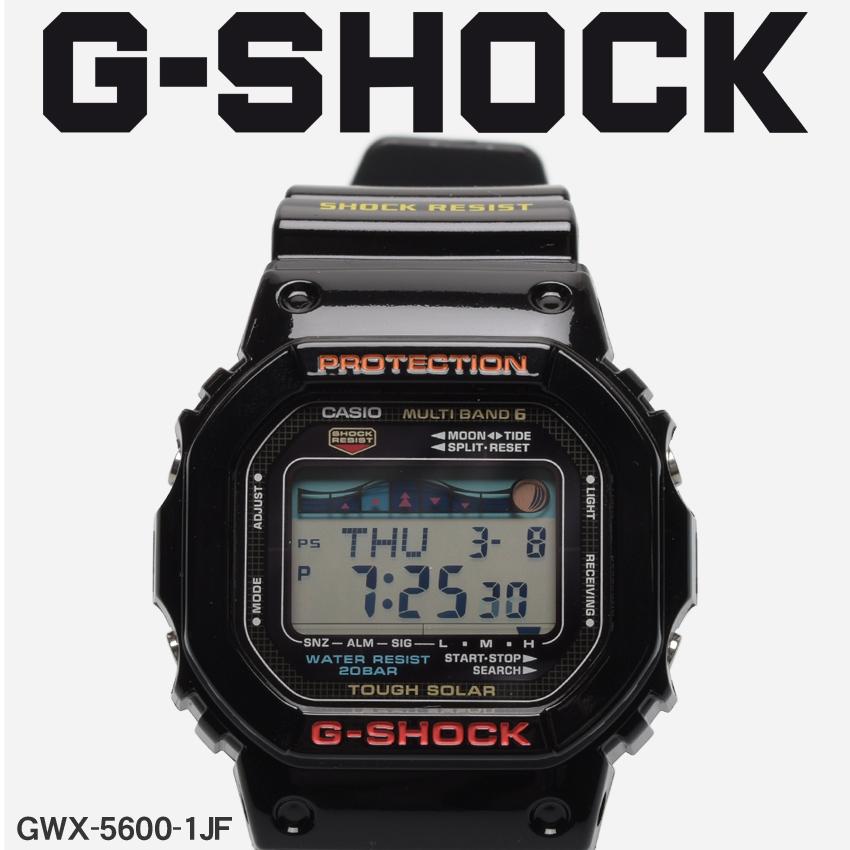 【最大500円引きクーポン】【お取り寄せ商品】 送料無料 G-SHOCK ジーショック CASIO カシオ 小物 腕時計 ブラックGライド G-LIDEGWX-5600-1JF メンズ 【メーカー正規保証1年】