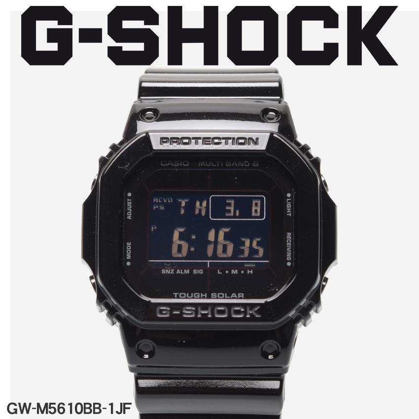 【最大500円引きクーポン】【お取り寄せ商品】 送料無料 G-SHOCK ジーショック CASIO カシオ 小物 腕時計 ブラックグロッシー・ブラックシリーズ Grossy Black SeriesGW-M5610BB-1JF メンズ 【メーカー正規保証1年】