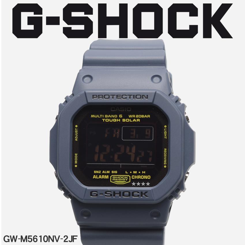 【最大500円引きクーポン】【お取り寄せ商品】 送料無料 G-SHOCK ジーショック CASIO カシオ 腕時計 ネイビーネイビーブルー Navy BlueGW-M5610NV-2JF メンズ 【メーカー正規保証1年】