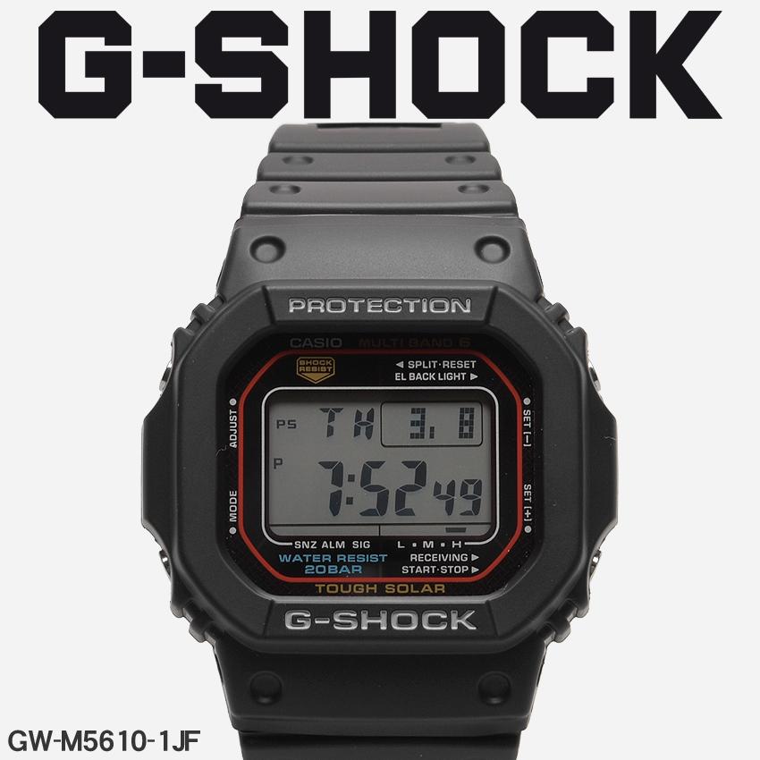 【最大500円引きクーポン】【お取り寄せ商品】 送料無料 G-SHOCK ジーショック CASIO カシオ 腕時計 ブラックGW-M5610GW-M5610-1JF メンズ 【メーカー正規保証1年】