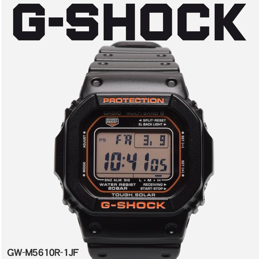 【最大500円引きクーポン】【お取り寄せ商品】 送料無料 G-SHOCK ジーショック CASIO カシオ 腕時計 ブラックGW-M5610GW-M5610R-1JF メンズ 【メーカー正規保証1年】