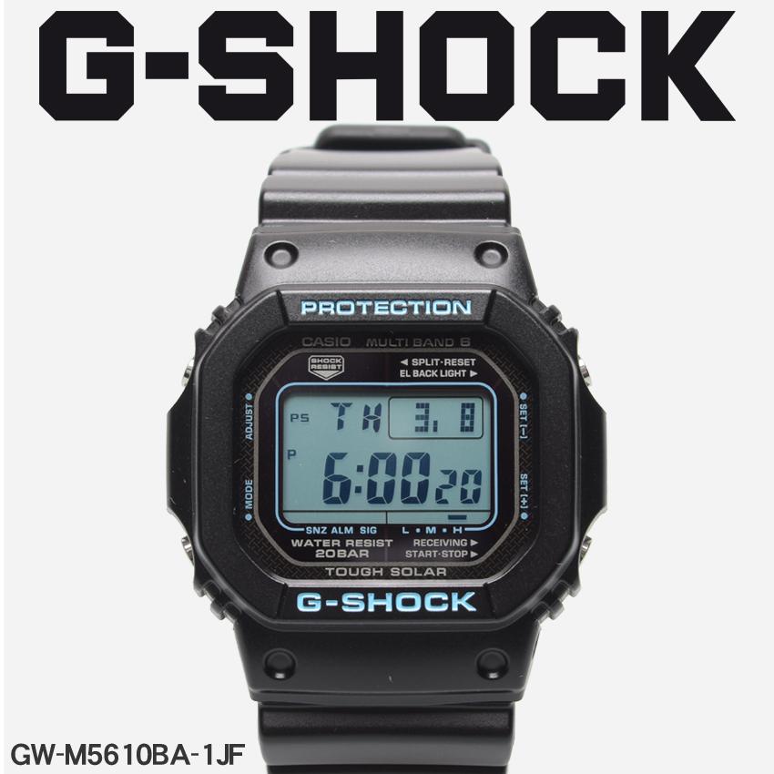 【最大500円引きクーポン】【お取り寄せ商品】 送料無料 G-SHOCK ジーショック CASIO カシオ 腕時計 ブラックブラック×ブルーシリーズ BLACK×BLUE SERIESGW-M5610BA-1JF メンズ 【メーカー正規保証1年】