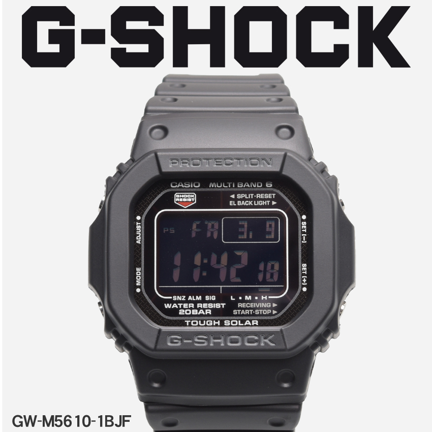 【最大500円引きクーポン】【お取り寄せ商品】 送料無料 G-SHOCK ジーショック CASIO カシオ 腕時計 ブラックGW-M5610GW-M5610-1BJF メンズ 【メーカー正規保証1年】