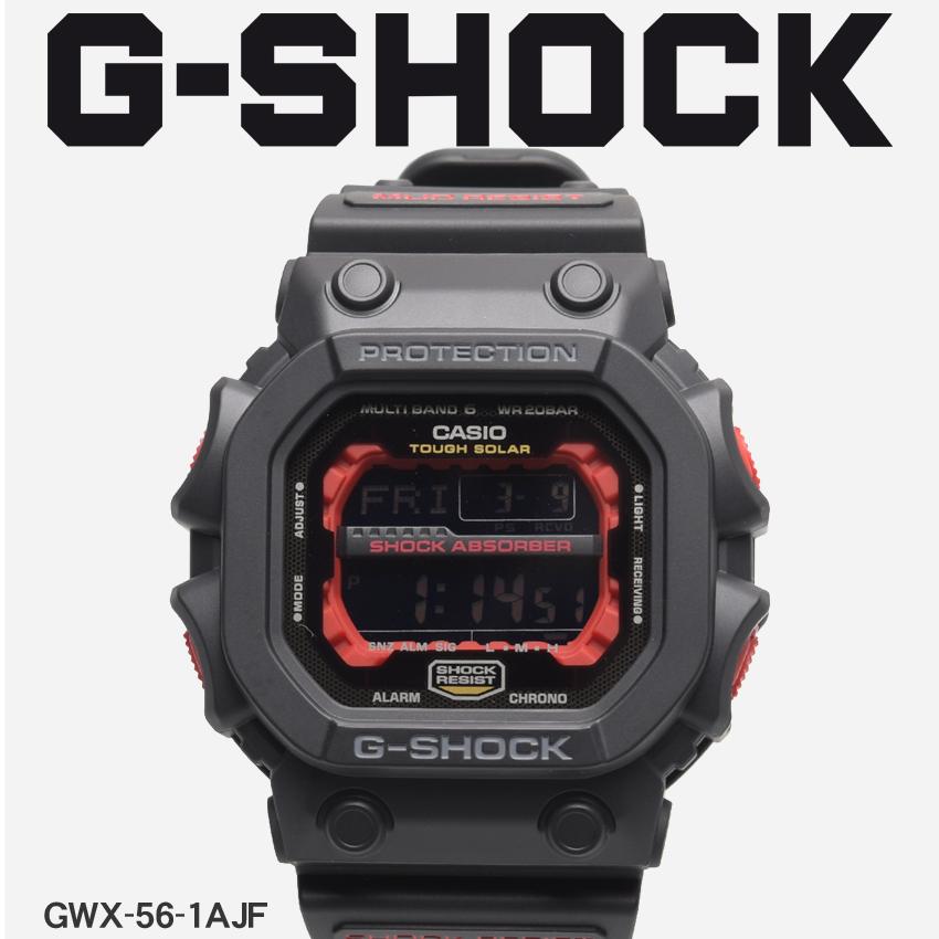 【最大500円引きクーポン】【お取り寄せ商品】 送料無料 G-SHOCK ジーショック CASIO カシオ 腕時計 ブラックジーエックスシリーズ GX SERIESGXW-56-1AJF メンズ 【メーカー正規保証1年】
