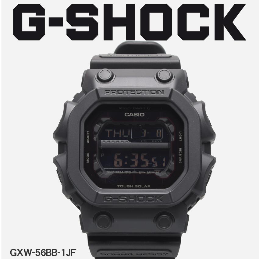 【最大500円引きクーポン】【お取り寄せ商品】 送料無料 G-SHOCK ジーショック CASIO カシオ 腕時計 ブラックGXW-56GXW-56BB-1JF メンズ 【メーカー正規保証1年】