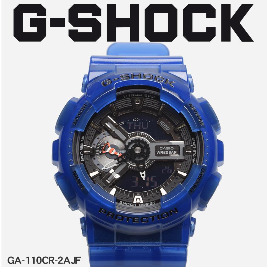 【最大500円引きクーポン】【お取り寄せ商品】 送料無料 G-SHOCK ジーショック CASIO カシオ 腕時計 ブルーコーラルリーフカラーシリーズ CORAL REEF COLOR SERIESGA-110CR-2AJF メンズ 【メーカー正規保証1年】