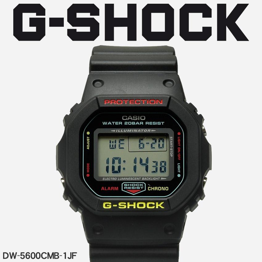 【お取り寄せ商品】 送料無料 G-SHOCK ジーショック CASIO カシオ 腕時計 ブラックブリージー ラスタカラー BREEZY RASTA COLORDW-5600CMB-1JF メンズ 【メーカー正規保証1年】