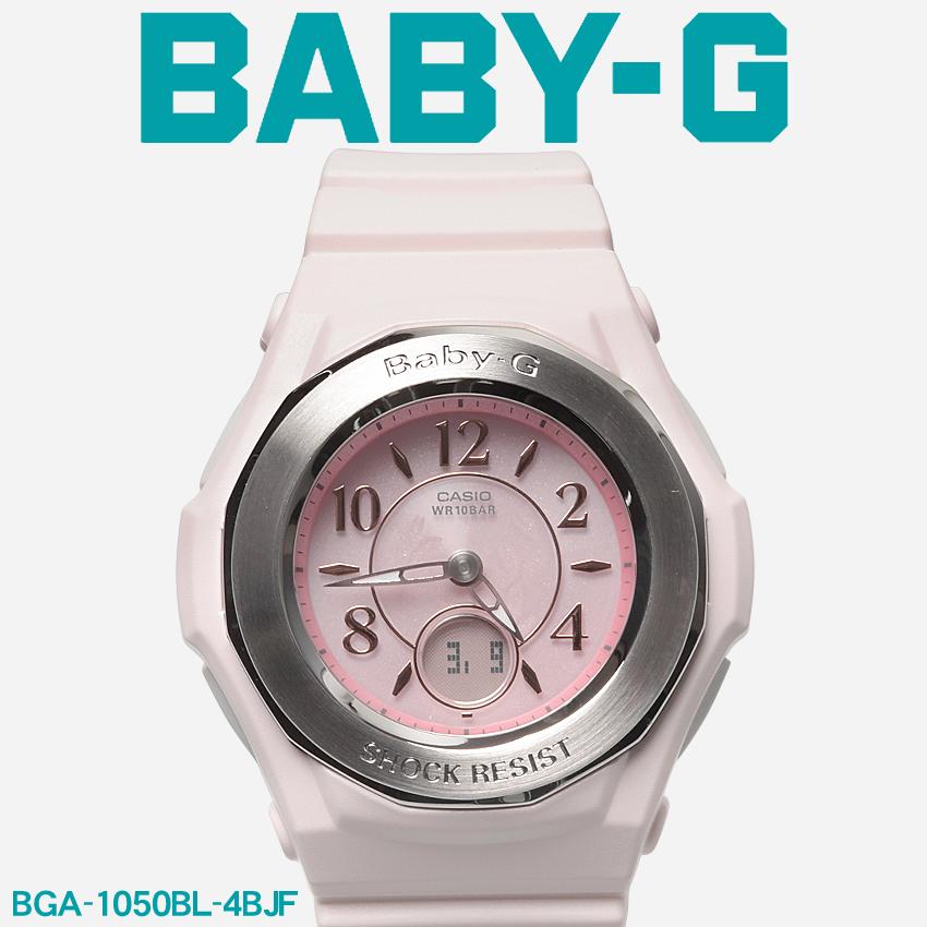 【最大500円引きクーポン】【お取り寄せ商品】 送料無料 G-SHOCK ジーショック BABY-G ベビージー CASIO カシオ 腕時計 ピンクBLOOMING PASTEL COLORS ブルーミング・パステル・カラーズBGA-1050BL-4BJF レディース 【メーカー正規保証1年】