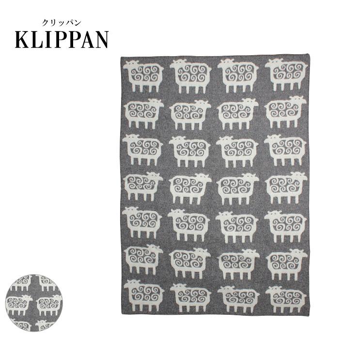 【クリッパン】シープ ウール ブランケット グレーKLIPPAN SHEEP WOOL BLANKET 毛布 ひざ掛け 北欧 雑貨 スウェーデン メンズ レディース 送料無料 大判 プレゼント シンプル おしゃれ 人気 ギフト 贈り物 あったか