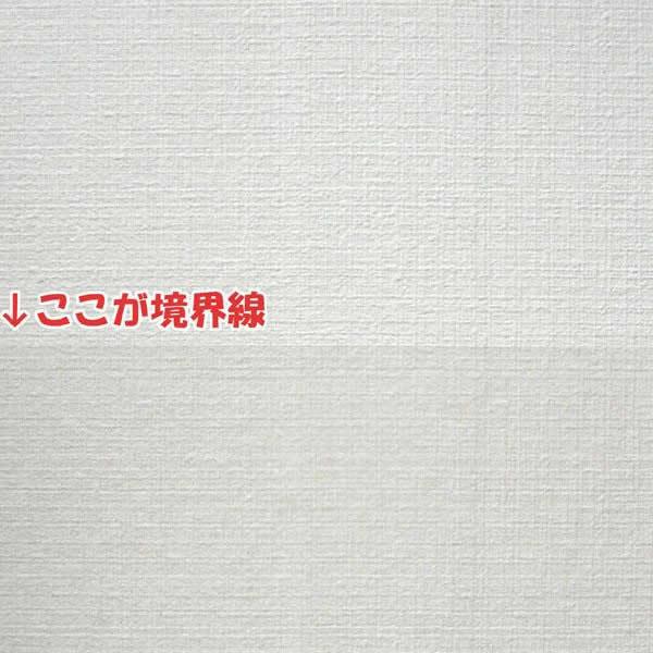 壁紙をキズ汚れから保護するシート 92cm×20m HKH-01R【同梱・代引き不可】