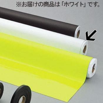 光 (HIKARI) ゴムマグネット 0.8×1020mm 10m巻 ホワイト GM08-8004W【同梱・代引き不可】