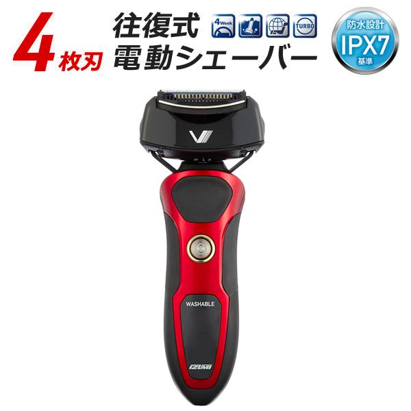電動シェーバー 深剃りシリーズ Z-DRIVE 泉精器 IZUMI(イズミ) IZF-V86-R レッド 日本製 4枚刃 電気シェーバー 髭剃り