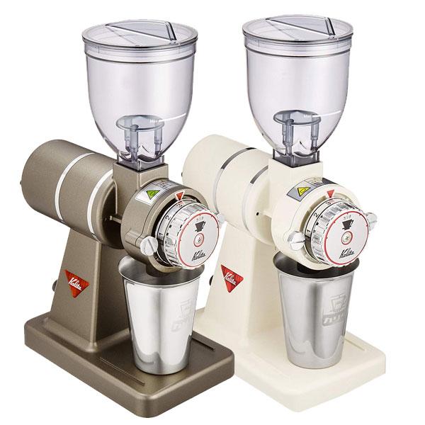 電動コーヒーミル ナイスカットG Kalita カリタ 61101 クラシックアイボリー アイボリー 電動式 グラインダー 業務用