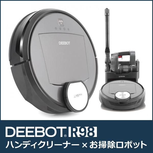 床用 ロボット掃除機 DEEBOT ディーボット R98 ECOVACS エコバックスジャパン DR98
