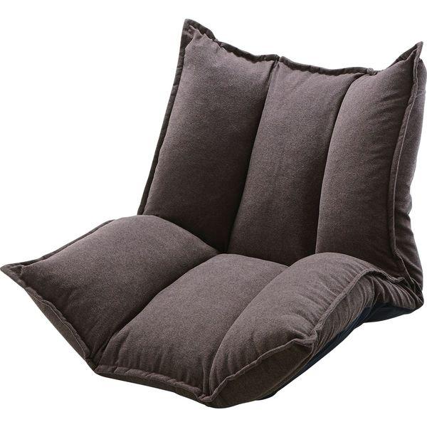 ソファー シングルマルチソファ 坐いす 座椅子 AZUMAYA LSS-27BR BR おしゃれ デザイン家具 インテリア 家具【同梱不可】