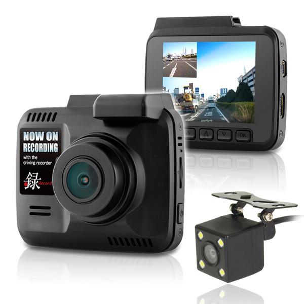 ドライブレコーダー ドラレコ ドライブ 車載 車 車内 交通事故 証拠 煽り運転 レジャー 2.4インチ GPS 高画質 夜間 高画質録画 GPS WiFi搭載ドライブレコーダー 高画質録画/GPS/WiFi搭載ドライブレコーダー 2.4インチ バックカメラ付属 MAXWIN DVR-D012A
