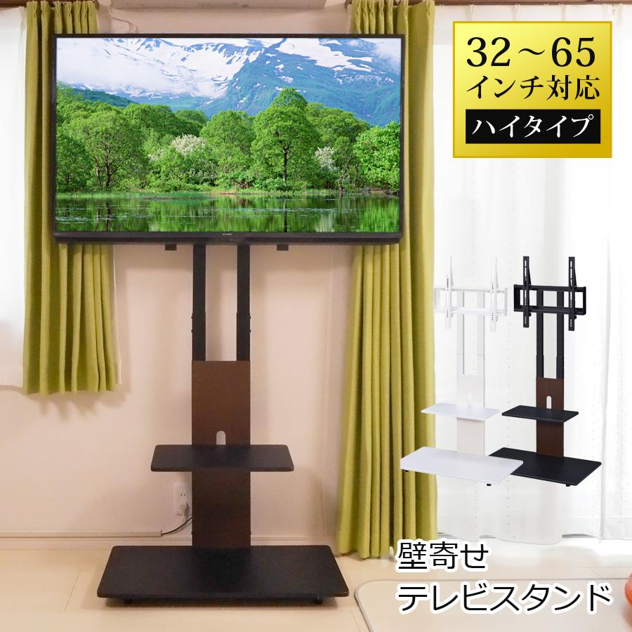 テレビスタンド VESA規格対応 32~60インチ対応 VESA規格対応 液晶テレビ 液晶テレビ 壁寄せスタンド SunRuckダークウッド SR-TVST05-DWD, HIRO CLOTHING:e9601090 --- officewill.xsrv.jp