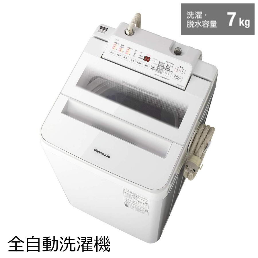 全自動洗濯機 洗濯・脱水 7kg 風乾燥機能 Panaconic パナソニック NA-FA70H7-W 【代引不可】【同梱不可】