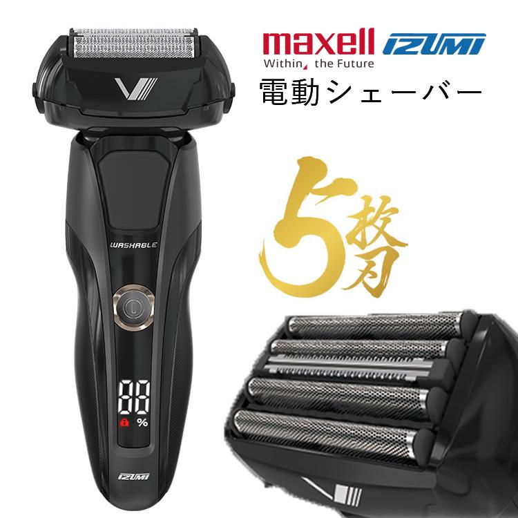 電動シェーバー Z-DRIVEシリーズ 5枚刃 往復式 充交両用 充電式 日本製 海外対応 メンズシェーバー 電気シェーバー 電動髭剃り ヒゲ剃り 髭剃り 男性 メンズ 旅行 マクセルイズミ IZF-V948-K:Viage
