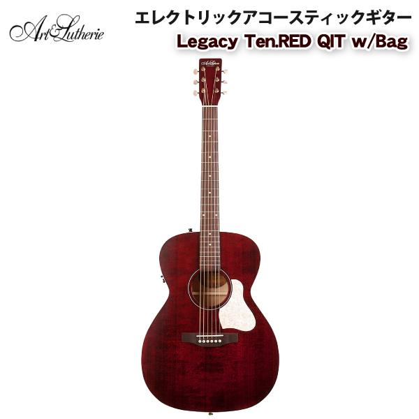 エレクトリックアコースティックギター エレアコ ギター 音楽 楽器 ライブ 趣味 Art&Lutherie Legacy Ten.RED QIT w/Bag 【代引不可】【同梱不可】