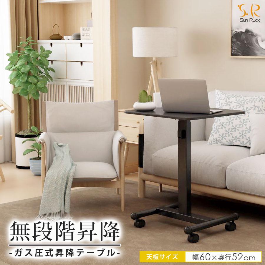スタンディングデスク ガス圧昇降テーブル 天板60×52cm デスク 木製 パソコン 品質保証 オフィス おしゃれ ホワイト pc 高さ調整 ブラック 定番 キャスター付き