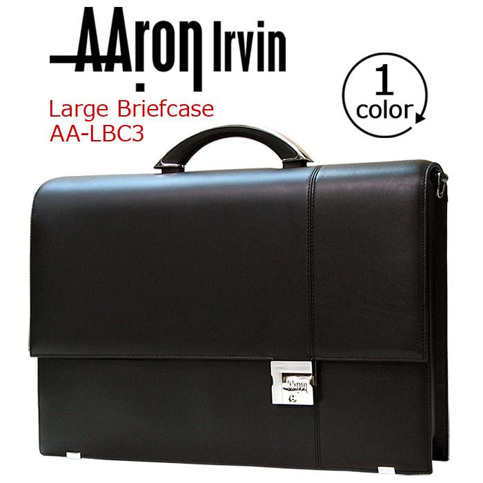 〈イベント期間中ポイント10倍〉 アーロン・アーヴィン AAron Irvin ビジネスバッグ ラージブリーフケース バッグ かばん 送料無料 メンズ 通勤 おしゃれ 人気 LBC3