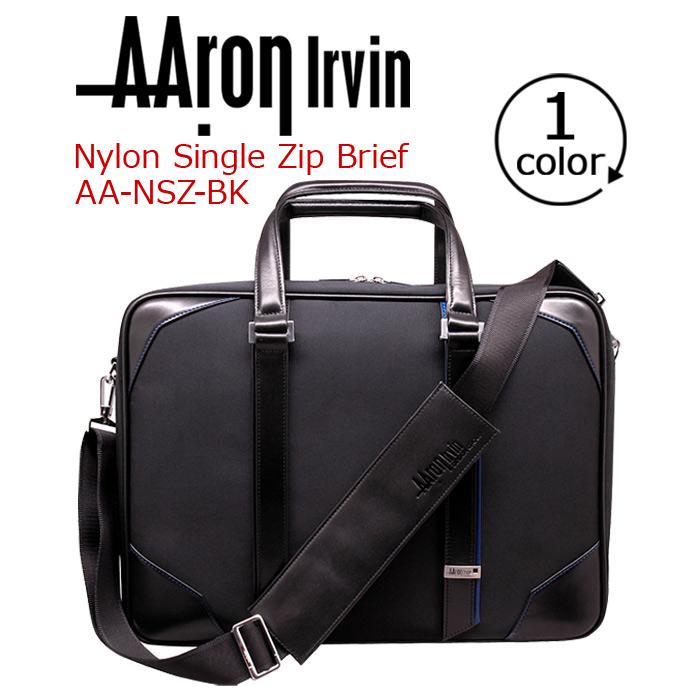 [イベント期間中ポイント10倍] アーロン・アーヴィン AAron Irvin ビジネスバッグ ナイロンシングルジップブリーフケース バッグ かばん 送料無料 メンズ 通勤 おしゃれ 人気 NSZ