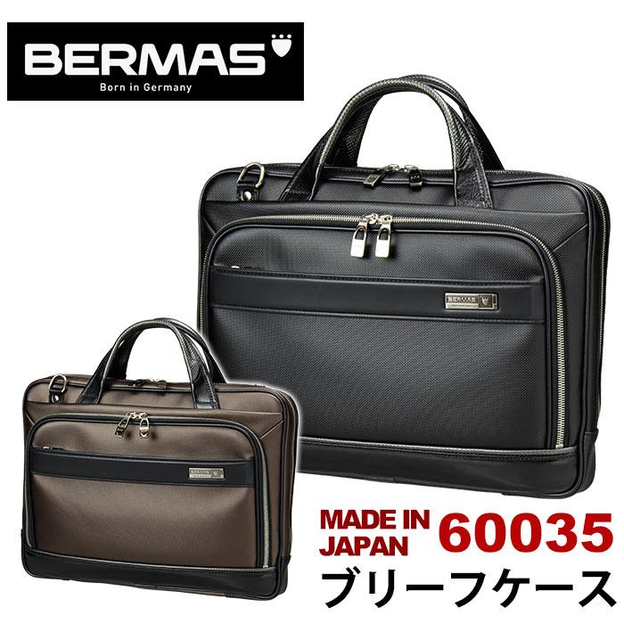 [ポイント10倍] バーマス BERMAS ビジネスバッグ M.I.J JAPAN MADE ブリーフケース ショルダーバッグ ブリーフ キャリーオン機能 豊岡鞄 日本製 国産 メイドインジャパン ビジネス PC 斜め掛け メンズ 通勤 出張 60035