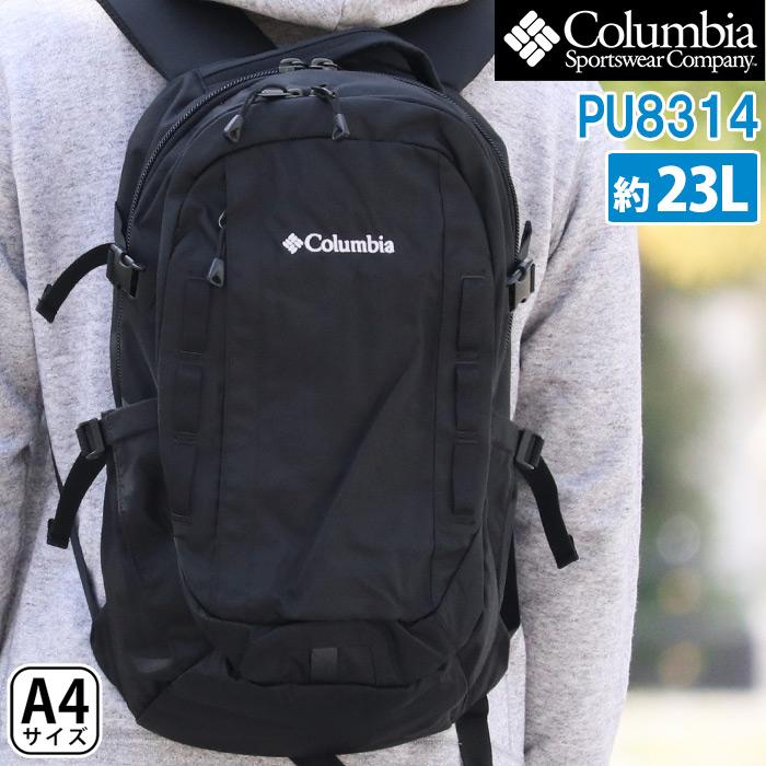 《SALE》 Columbia コロンビア リュックサック ペッパーロック 23L バックパック PU8314 リュック バックパック デイパック バッグ かばん 送料無料 メンズ 通学 通勤 おしゃれ 人気