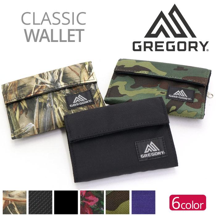 財布 グレゴリー