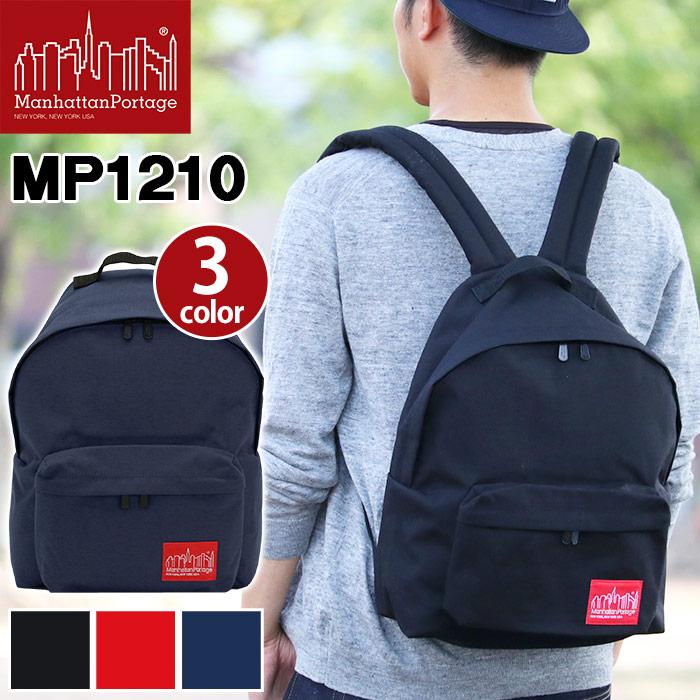 [ポイント10倍] マンハッタンポーテージ ManhattanPortage リュック 正規品 Backpack バックパック リュックサック 通学リュック メンズ レディース 男女兼用 ブラック A4 MP1210